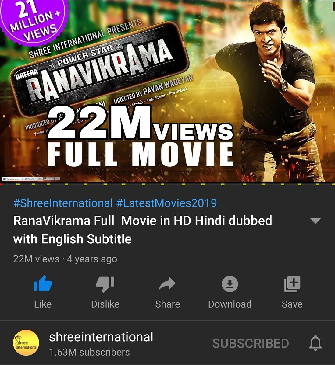 #Ranavikrama Hindu Dubbed movie #22 Million View's COMPLETED #DrRajkumar #Rajkumar #Annavaru #Appu #AppuBoss #PRK #PuneethRajkumar  #BossOfSandalwoodShivaRajkumar   #ShivaRajkumar #Shivanna   #RaghavendraRajkumar #YuvaRajkumar #VinayRajkumar  #yuvarathnaa