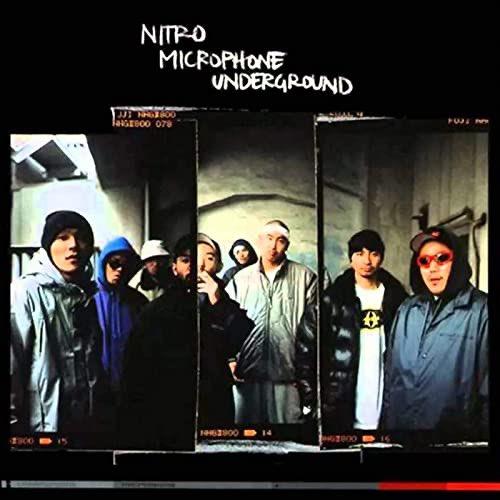 : 24、NITRO MICROPHONE UNDERGROUND - NITRO MICROPHONE UNDERGROUND  言わずもがなの日本のヒップホップのクラシック。 https://t.c