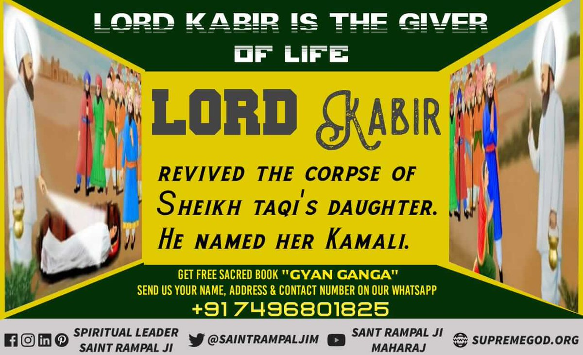 #GodMorningSunday Lord Kabir is the giver of life. Lord Kabir revived the corpse of Sheikh Taqi's daughter. He named her Kamali. <br>http://pic.twitter.com/jlOT4nQKq8