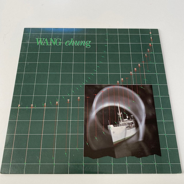 Excited to share the latest addition to my #etsy shop: Wang Chung - Points on The Curve (1983) https://etsy.me/3arofAl #christmas #pop #vinyl #album #record #wangchung #retrorecordsmusicpic.twitter.com/hLpfwaUrIY