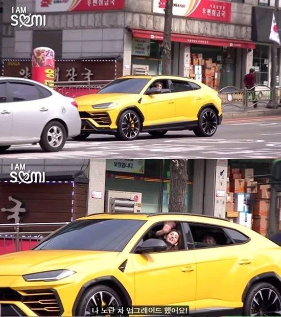 's Media: RT @netizenbuzz: Jun Somi shows of her brand new Lamborghini https://t.co/ZJAoyT15pO https://t.co/u