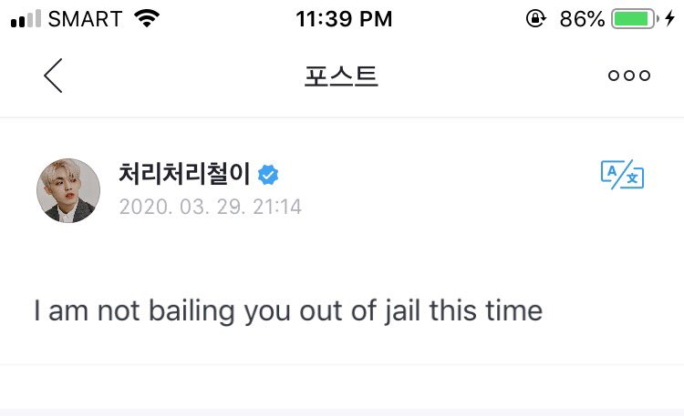 @chansolchwe's photo on #caratsgoingtojailparty