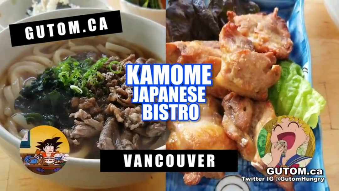 Pls support Bistro Kamome! Open for Take-Out #JapaneseFood  #EastVan #skytrain!  604-428-5228   #vancouver #vancouverbc #yvreats #yvr #vancity #yvrfoodies #vancouverfood #vancouverfoodie #vancouverfoodies #burnaby #newwest #surreybc #richmondbc #Canucks