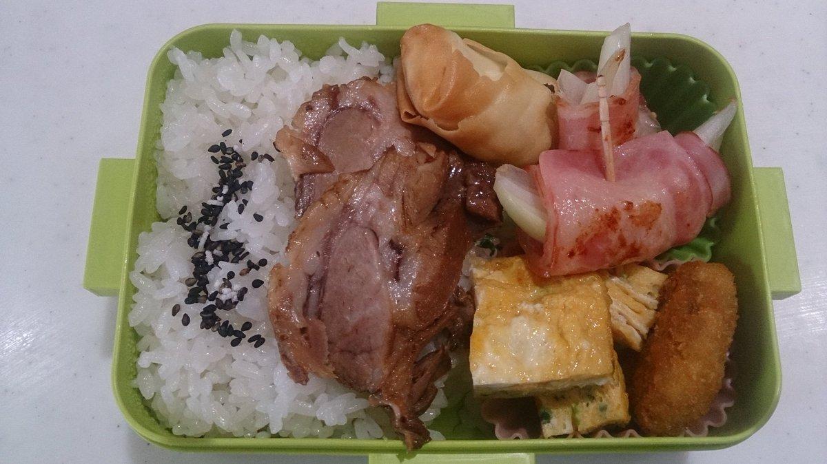 今日のお弁当  #お弁当 #お弁当記録 #お弁当作り楽しもう部pic.twitter.com/skp7F1P5zt