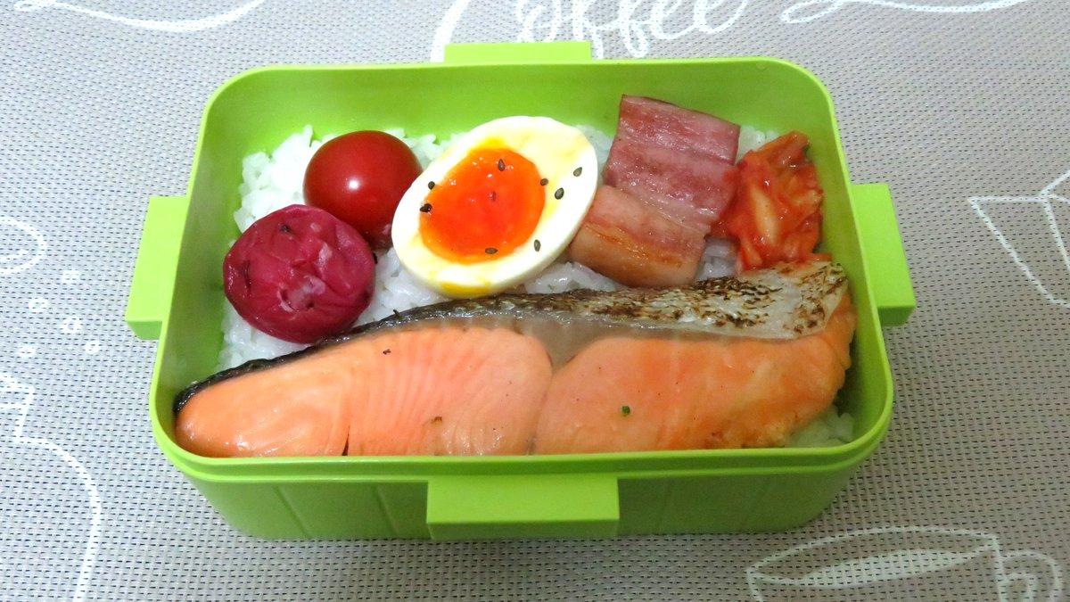 3/30(月)皆様・おはようございます今日の弁当は、セブンで買った銀鮭の塩焼・他です #お弁 #お弁当記録 #お腹ペコリン部pic.twitter.com/DbP5Kqvjsn
