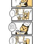 【こぐまのケーキ屋さん】一人で過ごしている時の優しいすれ違いが素敵!