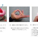 災害時に役に立つ!指笛の方法を分かりやすく図解!!