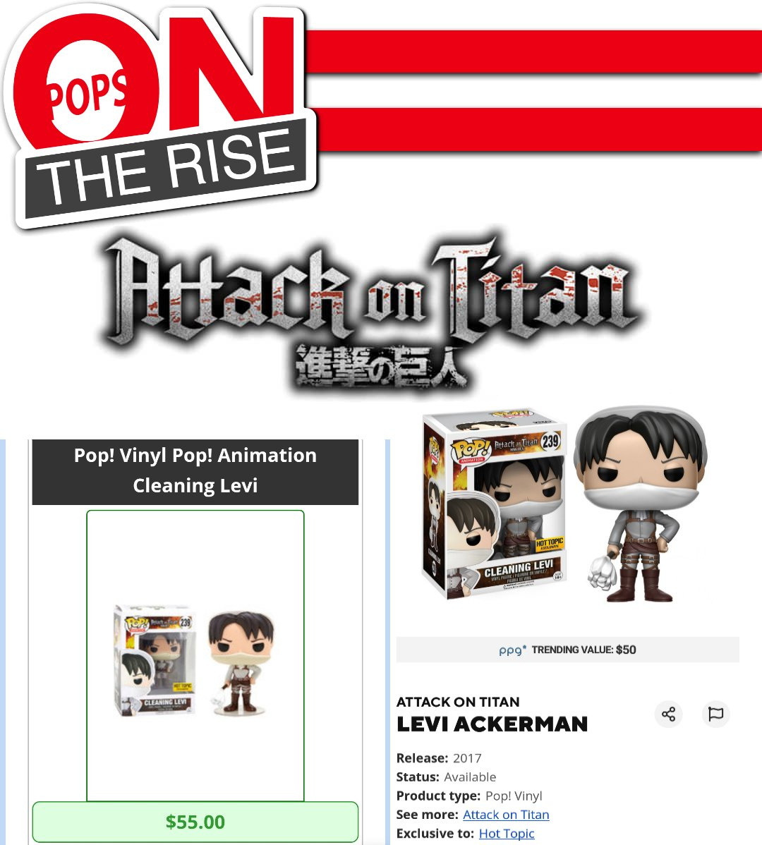 "Popsontherise  Attack on Titans: Cleaning Levi (Hot Topic) Current Value: $50-$55 Release year: 2017 . ""Best grab a broom & get to work"" Captain Levi and his Super Cleaning Squad lol AoT pops for the most part have risen somewhat, thanks to another great anime season!pic.twitter.com/0RGuhEfo4C"