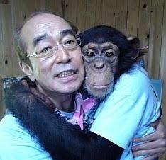 志村 動物園 ぱんくん