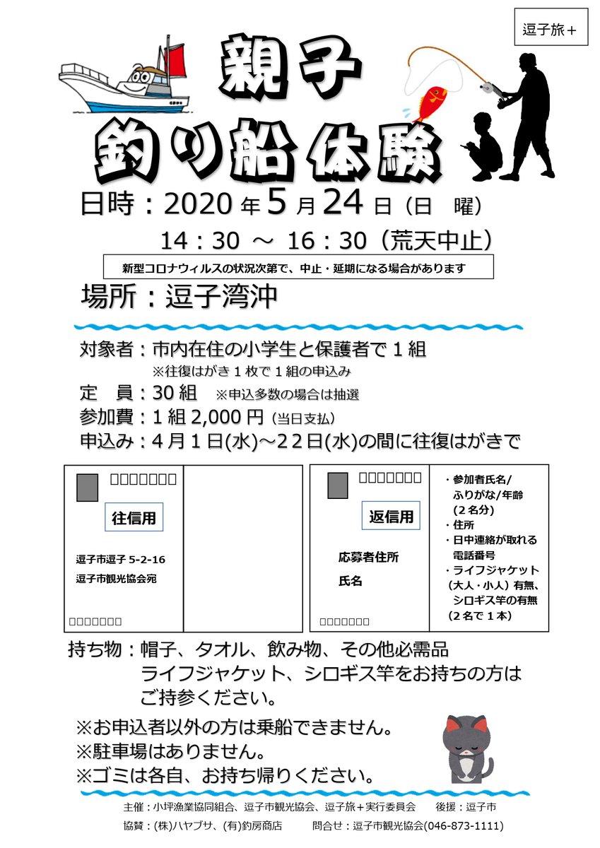 感染 者 コロナ 逗子 日本のコロナ感染ペース拡大を予測したGoogleのAI ~じっさいの28日間での陽性者・死亡者は予測を上回る