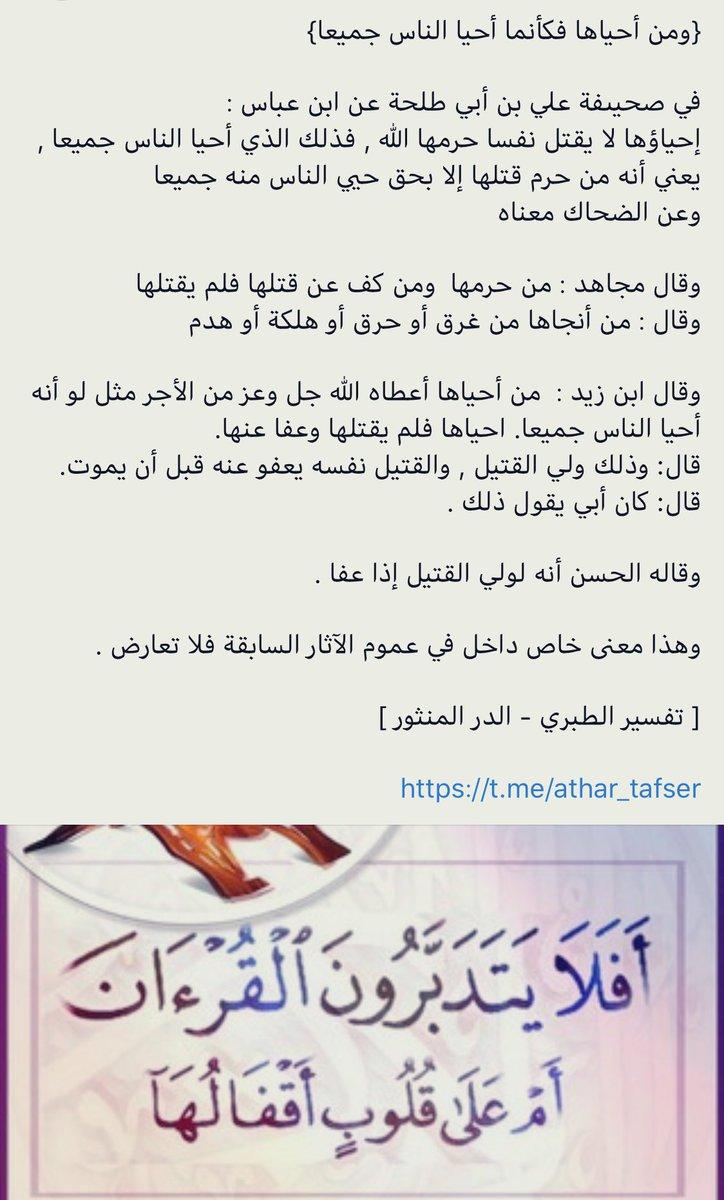 حماده علي Tamim77447 Twitter