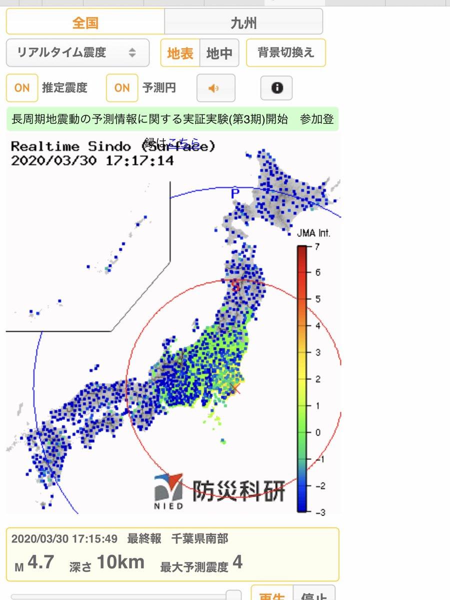 麒麟 地震 研究 所 と は