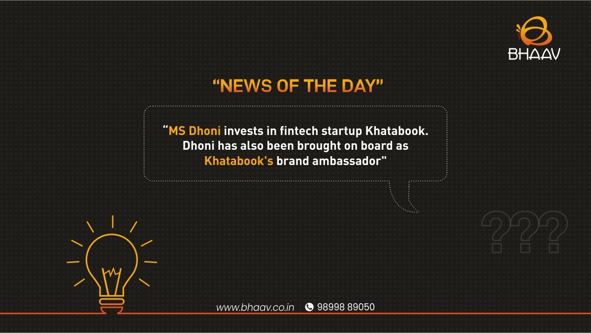 Also, DHONI is brand ambassador of DHANI App (Quick personal loan app)  #News #Brand #BHAAVpic.twitter.com/20ncKWnWkh