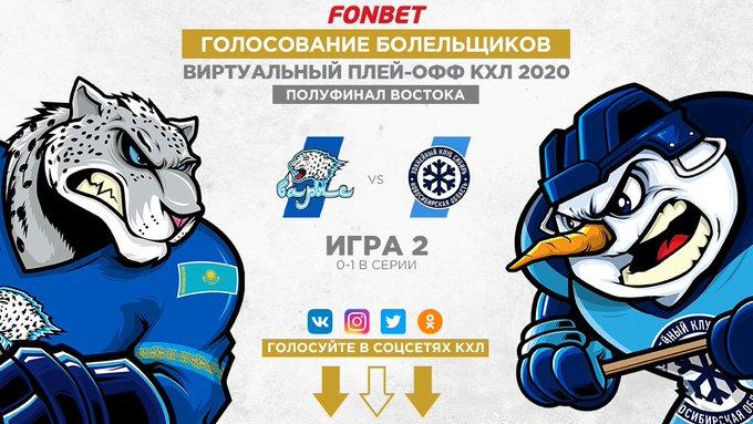 's Media: RT @khl: Нур-Султан и Новосибирск готовы продолжать #КубокГагаринаОнлайн. https://t.co/8POWif6hMQ