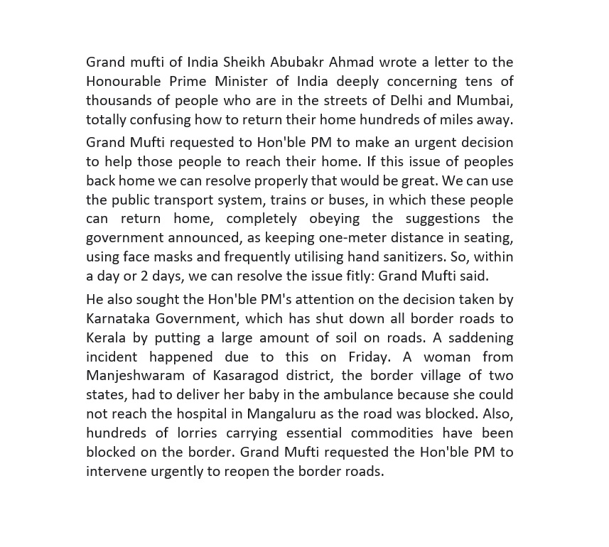 Grand mufti of India @shkaboobacker wrote a letter to the Honorable Prime Minister of India @narendramodi deeply concerning tens of thousands of people who are in the streets of Delhi and Mumbai, totally confusing how to return their home hundreds of miles away. #COVID2019india https://t.co/JfFY1Q1OJi