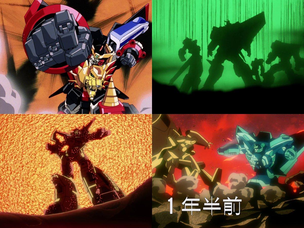 ガオガイガー final 王 勇者