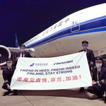 Image for the Tweet beginning: Our valued Chinese partner @CSAIRGlobal