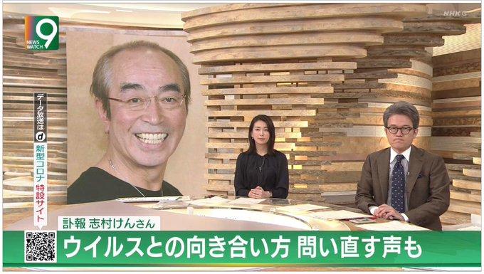後ろ は 志村 と 志村けんさん「コロナ死」した後の残念すぎるプロセス 「骨も拾えず、顔も見られない」