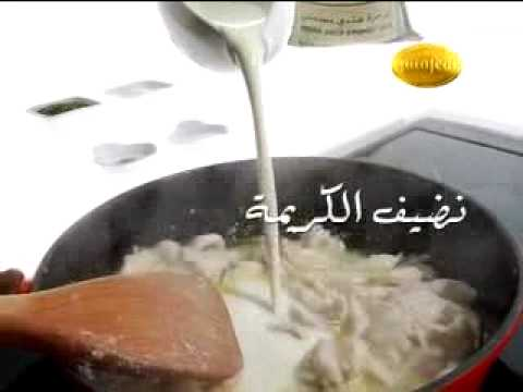 CLICK LINK TO VIEW POST =>   Fatafeat Walimah Recipes You Hungry Face #recipes #food #cooking #delicious #cook #recipe PLEASE FOLLOW US! - Retweet [RT]