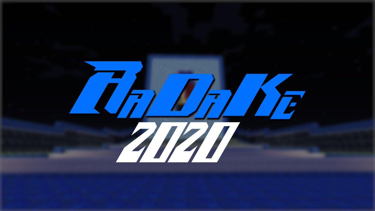 今日の20時半からマインクラフト大人数アスレチック企画『RADAKE2020』をTwitchで開催します!!!是非見てね!!! #RADAKE