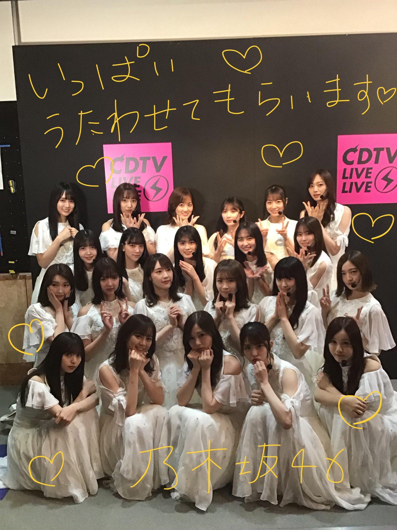 新番組CDTVライブ!ライブ!