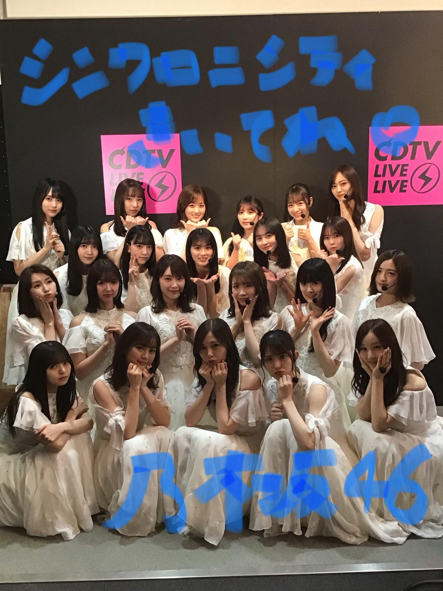 新番組CDTVライブ!ライブ!シンクロニシティ