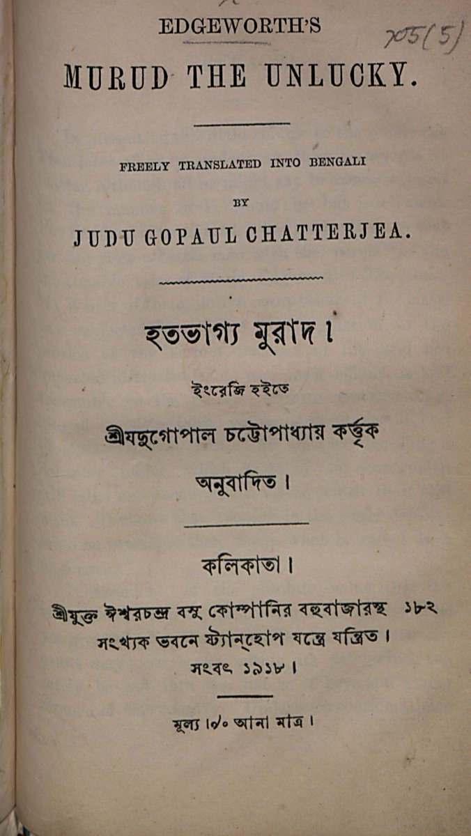 Bl Indian Print On Twitter Read About The Bengali Translation Of An Early Nineteenth Century English Text Sudipto Mitra Discusses The Translation Of Murud The Unlucky Here Https T Co Ibweoblxlm Mondaythoughts Https T Co Ml5un7o7hq