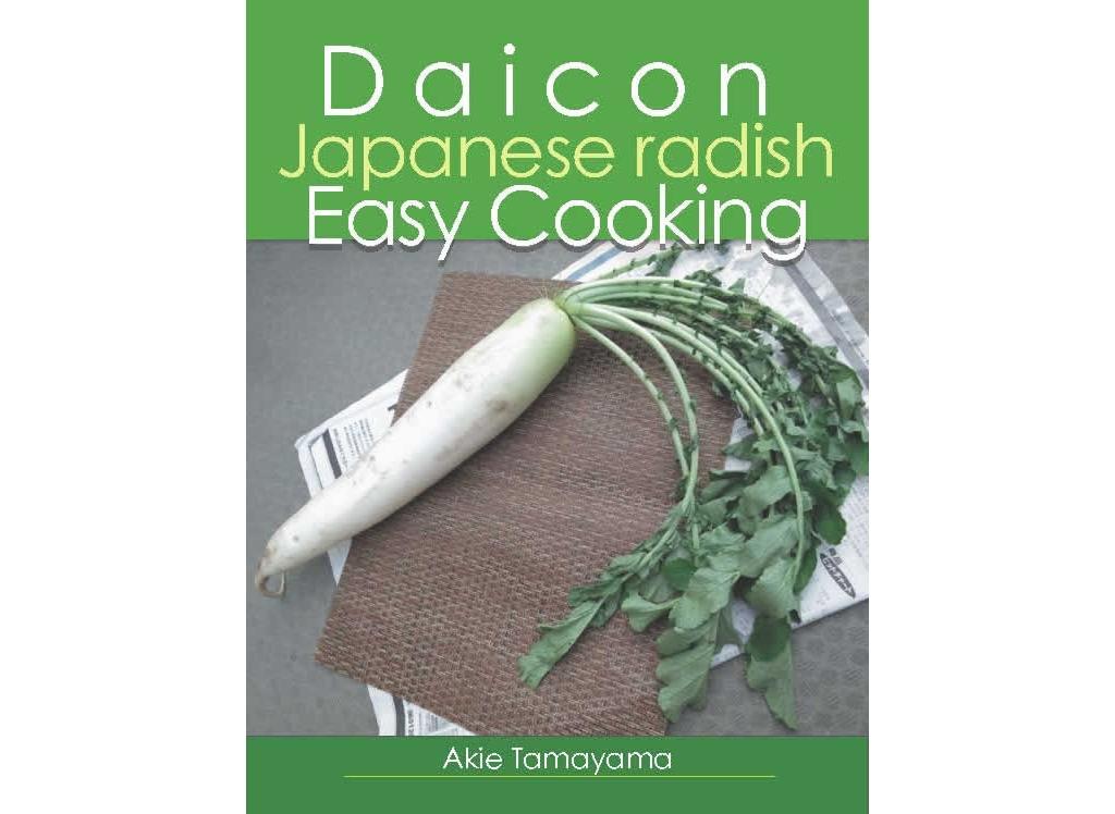 #iBooks  Radish called DAIKON in #Japan #recipe #cooking