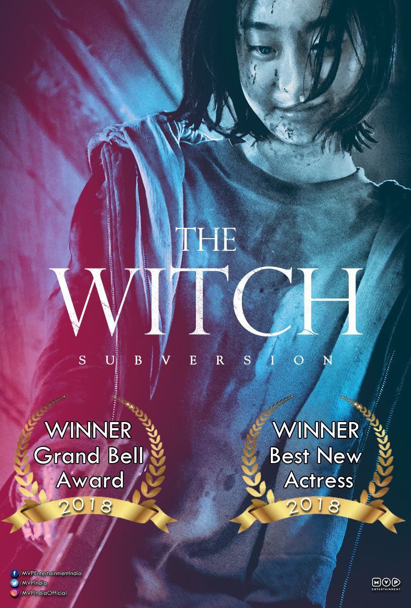 The film opened in South Korea on June 27, 2018. During its debut weekend, the film finished in first place, with US$6 million gross during its opening weekend. Incase you still haven't seen #TheWitchPart1TheSubversion, do check out the movie on #AmazonPrimeVideos. pic.twitter.com/0oRSaSa9U4