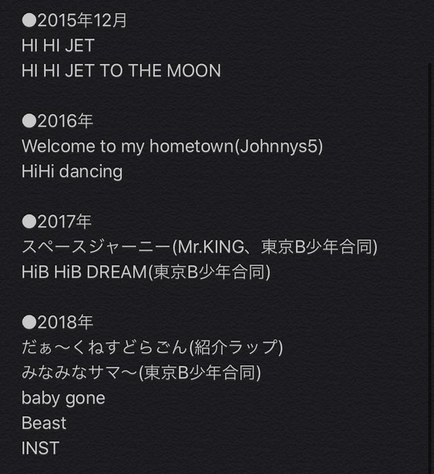 Jets 曲 Hihi オリ