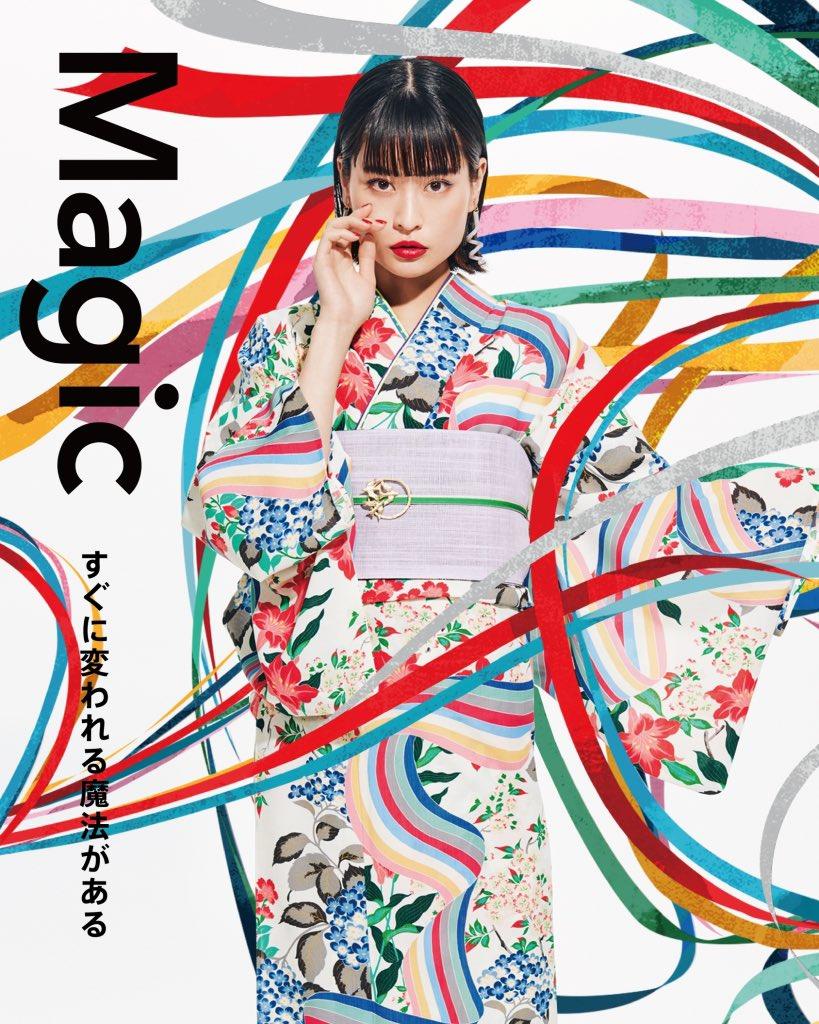 "【NEW】FURIFU 2020SS COLLECTION ""Magic""  #2020SS #furifu #Magic #YUKATA #浴衣 #ふりふ #着物  #kimono #yukata #きもの #ゆかた #japanesecalture #fashion #ファッション #レトロ #レトロモダン #テキスタイル #花火 #花火大会 #お祭り #和装 #和服 #和pic.twitter.com/ILtaxeZusz"