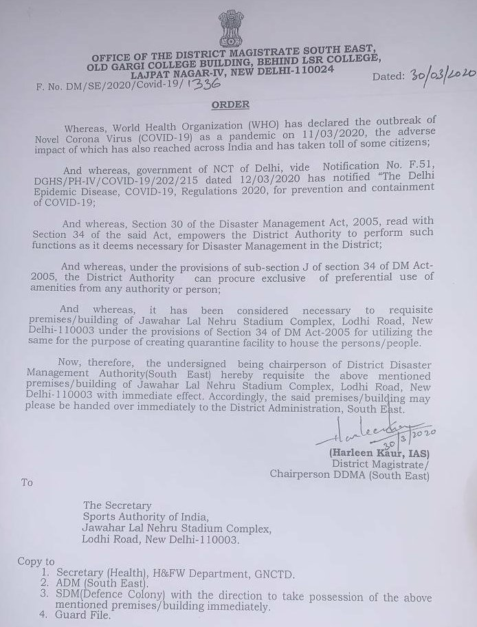 #BREAKING 👉@ArvindKejriwal government invokes section 30 of the disaster management act & 34 of DM act 👉Delhis prominent Jawahar Lal Nehru to be converted into a quarantine facility 👉It was given its present modern avatar to host opening/closing ceremonies of CWG in 2010