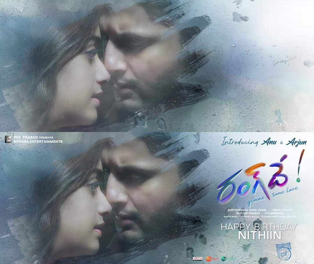 Here the motion poster of #RangDe (#Telugu Movie) Starring #Nithiin and #KeerthySuresh   Directed by #VenkyAtluri.  https://youtu.be/IDRaEvEY5uM   Bankrolled by Sithara Entertainments, the movie has music by #DeviSriPrasad and cinematography by #PCSreeram.  #DSP #Nithin #keerthiSureshpic.twitter.com/Hb7LdVjjas