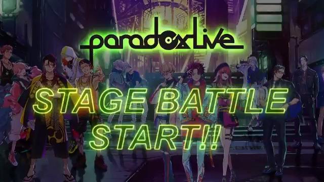 "/1st STAGE BATTLE ""DESIRE"" #BAE🔥 VS #cozmez🐍   投票受付中!!🎧\ステージバトルの勝敗で今後のストーリー展開が大きく変化。投票へのご参加、お待ちしております💥💥📱投票期間📱3/31 AM10:00~4/14 AM9:59▼dope point site▼  #パラライ #ParadoxLive"
