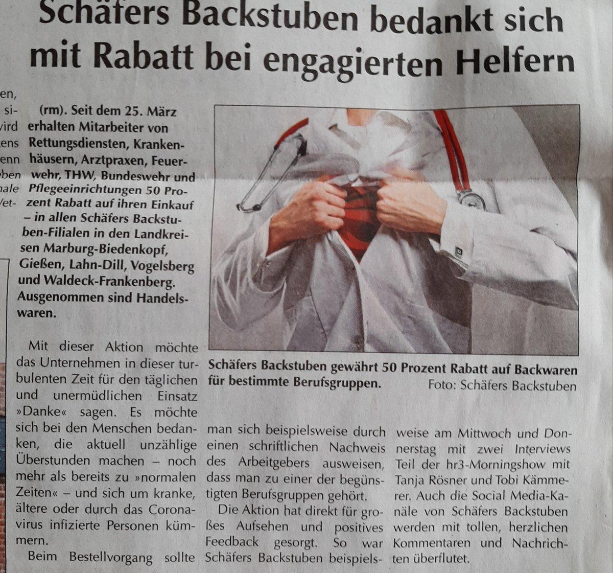 #deichmann