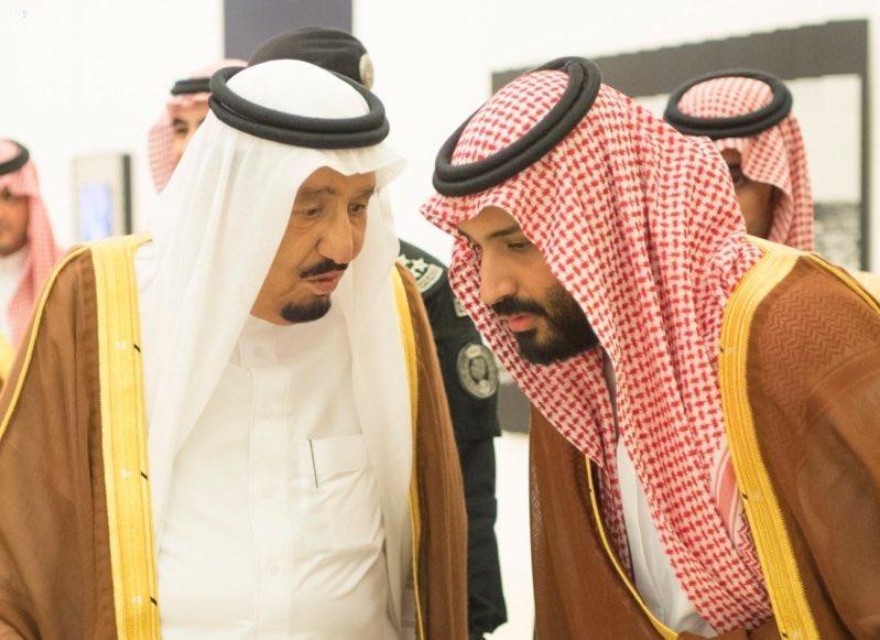 صور الأمير محمد بن سلمان On Twitter الله يحفظكم