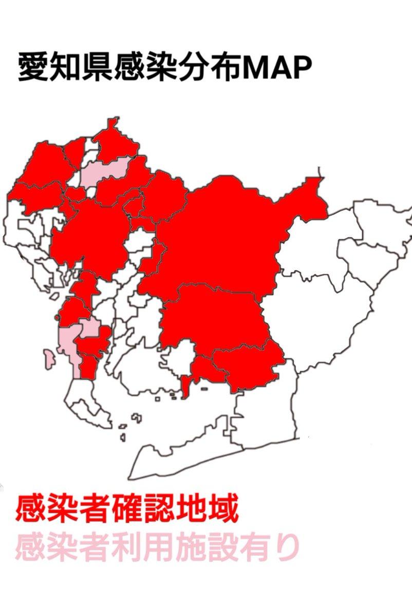 者 コロナ 愛知 感染 マップ ウイルス 県