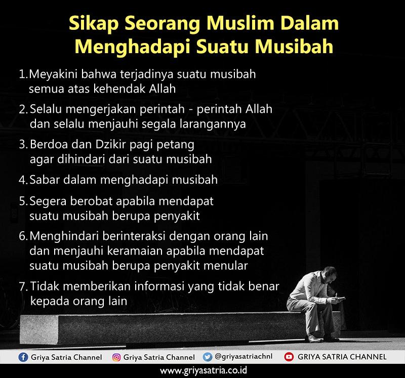 #kataislami #quotesislami #quotesoftheday #quotesindonesia #quotespic.twitter.com/u2TrjOWCWj