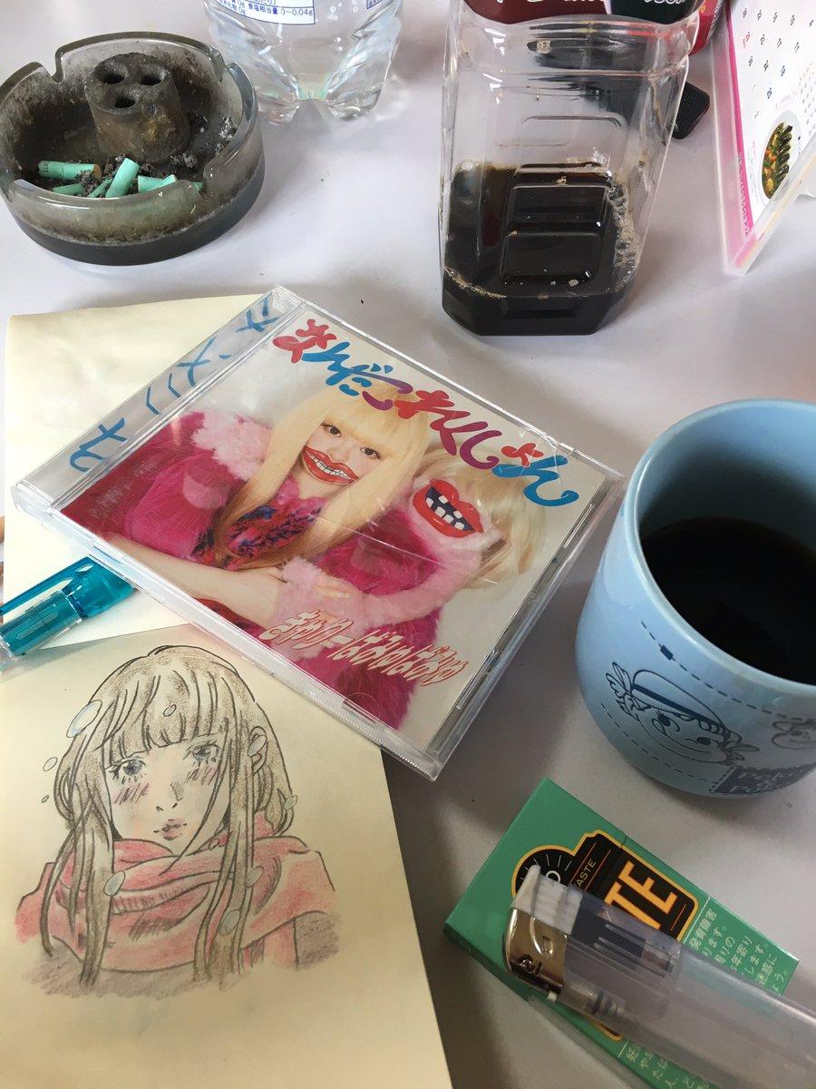 coffee、music、illutstrasion & cigarette #タバコ #音楽 #コーヒー #イラスト pic.twitter.com/P750J5Qzjv