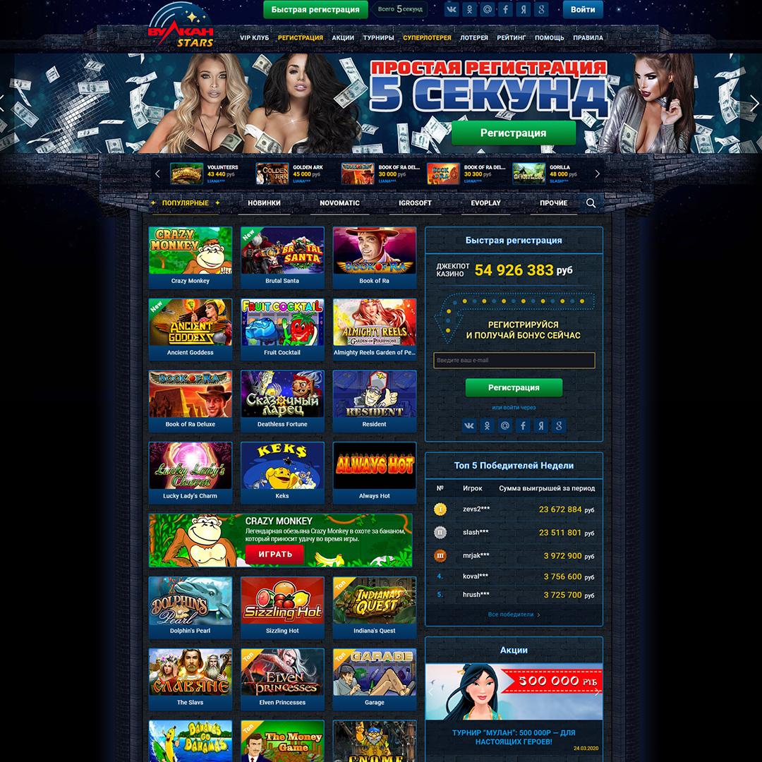 Vulkanstars online casino casino full movie online