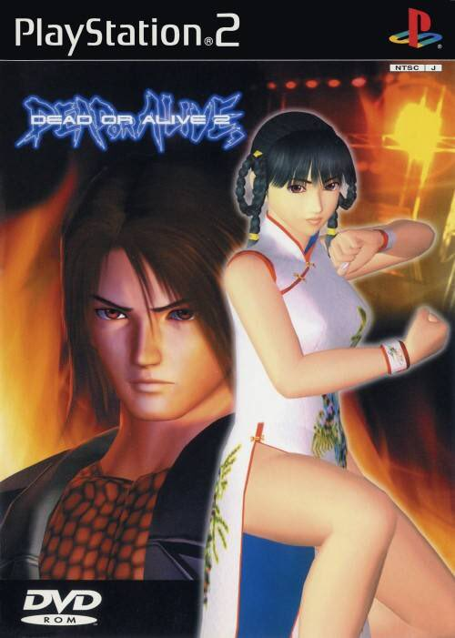 Dead or Alive 2 for the PS2 was released on this day in Japan, 20 years ago (2000)