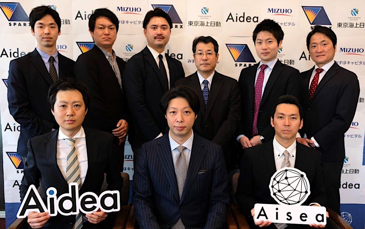 船舶動静共有航行支援システム「Aisea(アイシア)」開発、スパークスやみずほキャピタルから2.4億円を調達——東京海上日動とも提携 - THE BRIDGE,Inc. / 株式会社THE BRIDGE