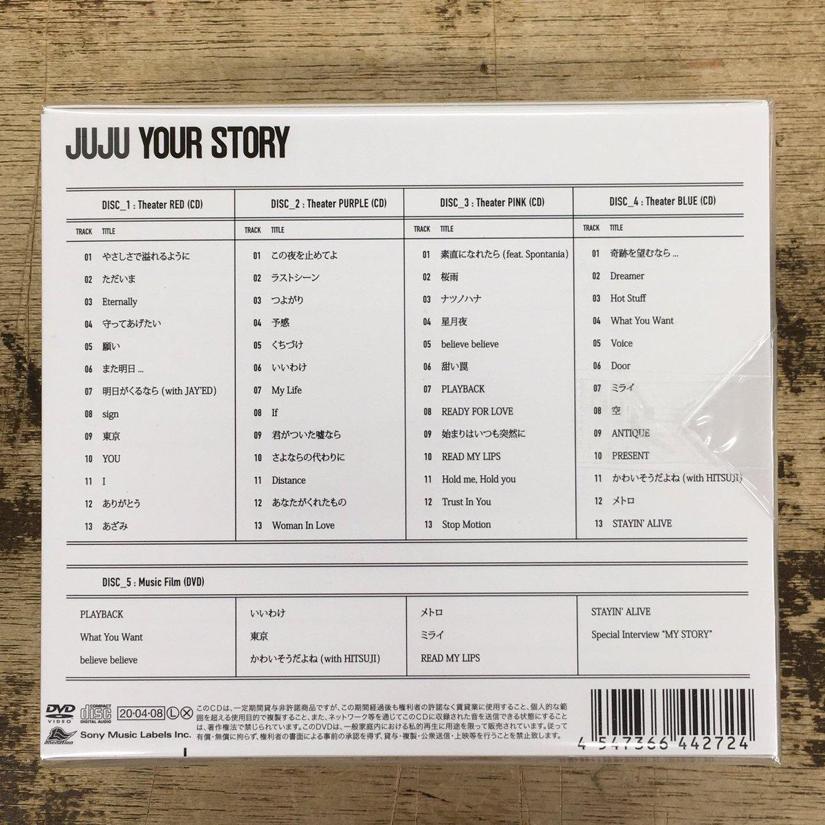 Juju ベスト アルバム 最新