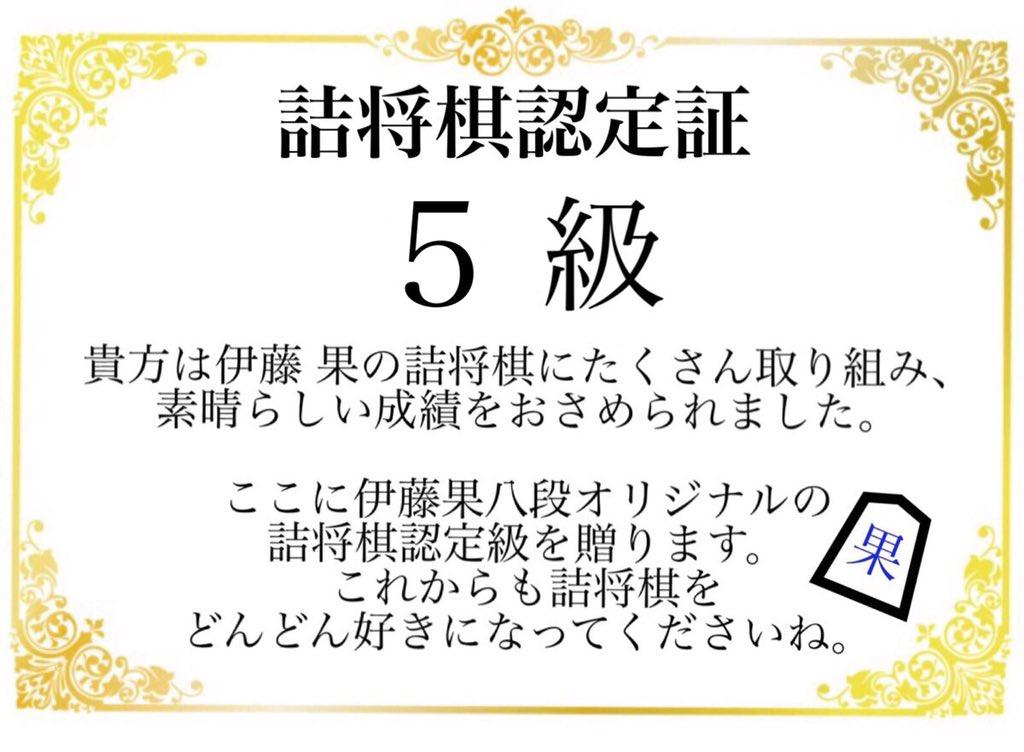 伊藤 明日香さんの投稿画像