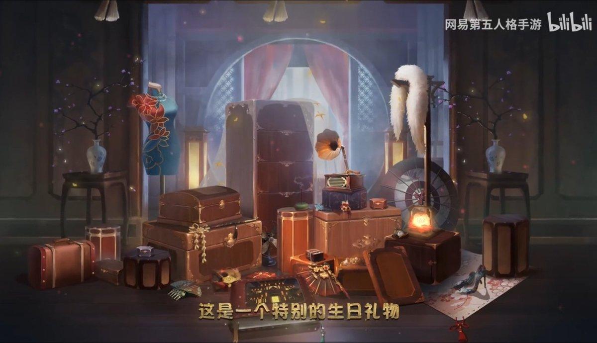 二周年動画スクショo(`・ω・´)o