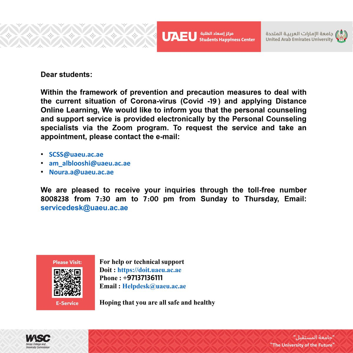 Within the framework of prevention and precaution measures to deal with the current situation We are pleased to inform you of providing personal counseling and support service  electronically #United_Arab_Emirates_University