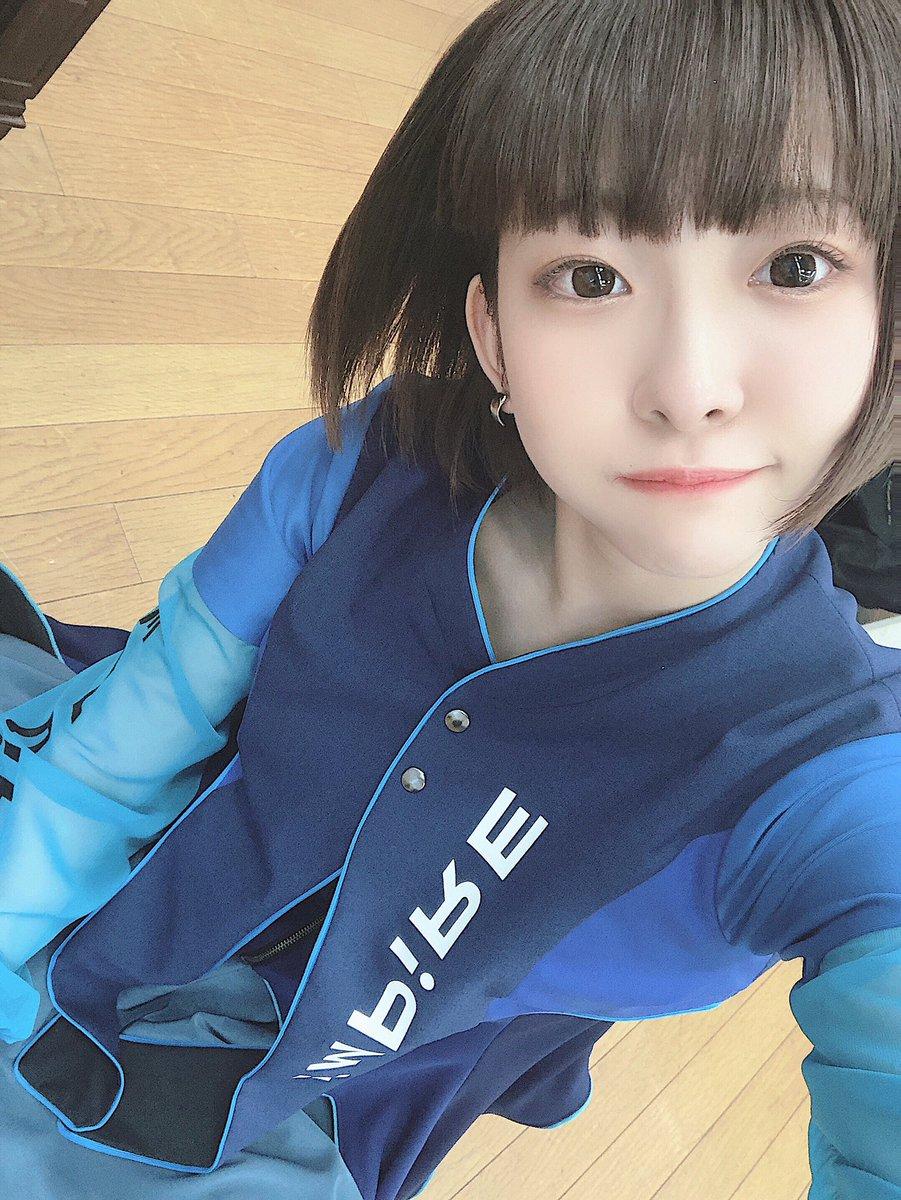青いよー!!!
