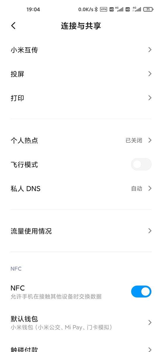 中国版miui11也有呀pic.twitter.com/ql5WMDjkc3