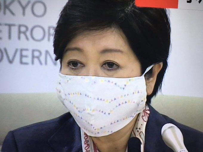 小池 百合子 マスク かわいい