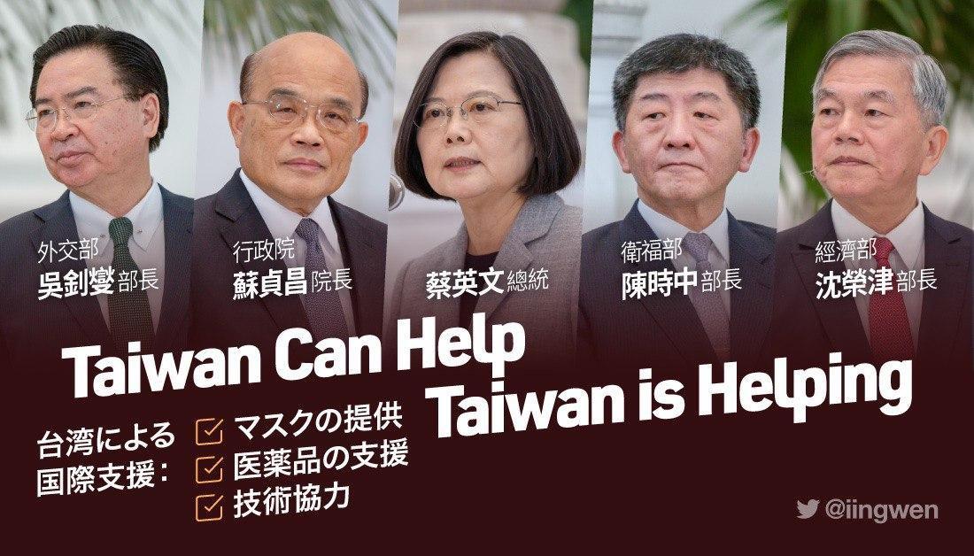 日本の皆さんへ、  手を携えてこの闘いに勝ちましょう! 地震も、台風も、台日の協力で乗り越えてきました。 だからこそ、勝ってまた会いましょう! We can win again! We will meet again!